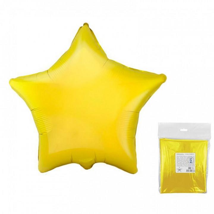 Звезда Жёлтая в упаковке 5 шт