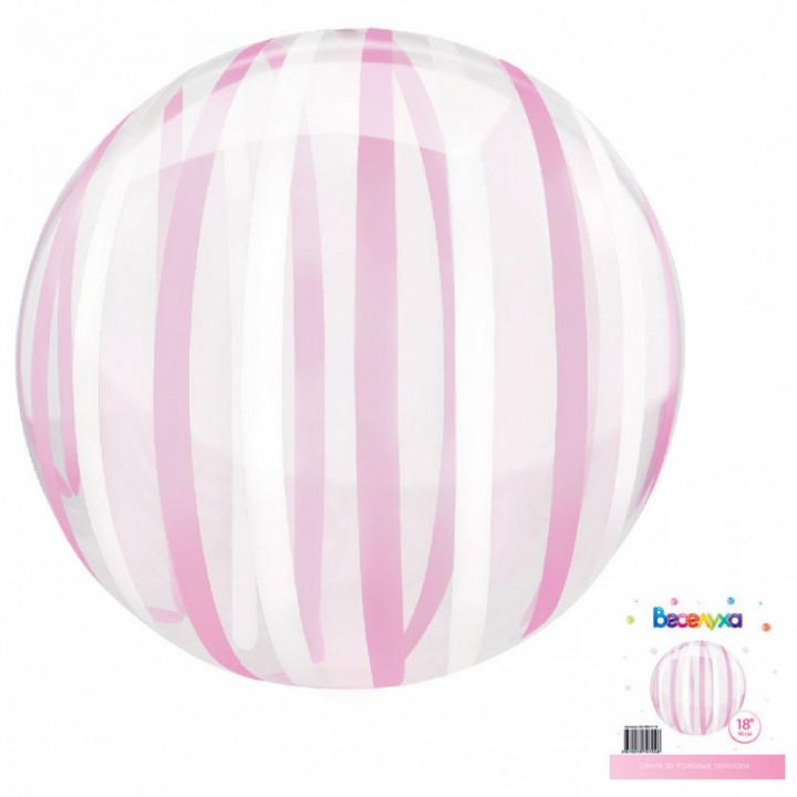 Сфера 3D Розовые полоски