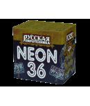 Неон-36